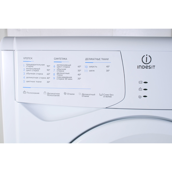 Купить стиральная машина стандартная indesit win 102 (cis) в.